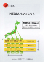 NEDIA_panf_cover