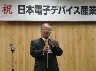 キックオフで挨拶される斎藤会長