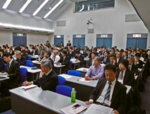 第1回「電子デバイスフォーラム京都」の会場風景