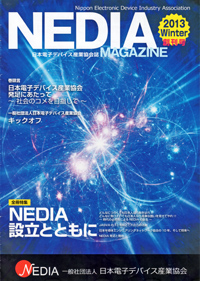 NEDIAmagajin_No.01