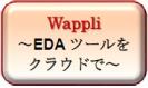 Wappli