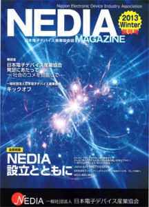 magajin_vol01-cover