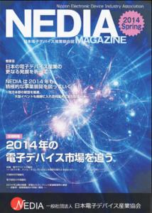 magajin_vol02-cover