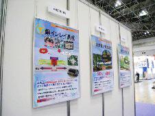 ポスター展示(2)