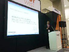 seminar-tousetsu_014