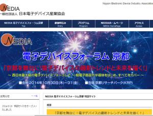 ddf-website