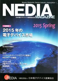 nedia-magajin_no04