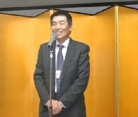 中締めの佐藤和樹理事・副会長