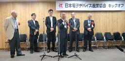 招待団体を代表して挨拶の SEMI ジャパン中川代表