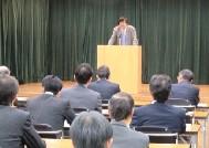 臨時総会(泉谷議長)