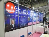 jpca2014-nedia2