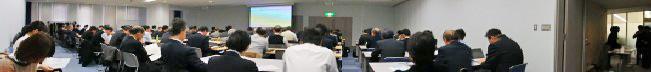 満席となった関西 NEDIA キックオフ・セミナー会場