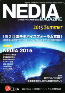 NM05cover-s