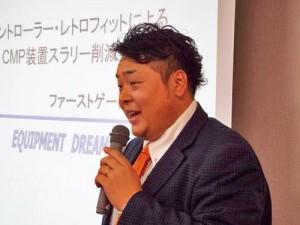 土肥司氏/ファーストゲート㈱技術グループ