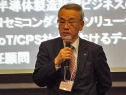 来賓挨拶:白須 京都市産業戦略監