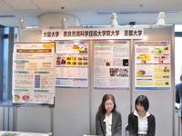 大阪大学、京都大学、 奈良先端科学技術大学院大学