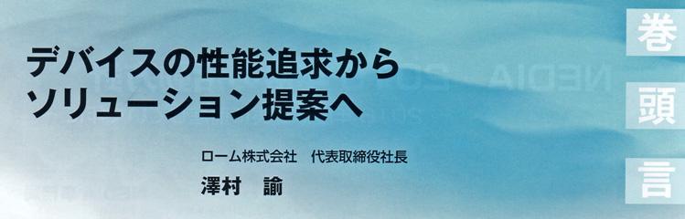 magajin8_kantougen
