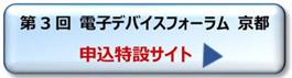 DDF2016tokusetsu-siteLIC